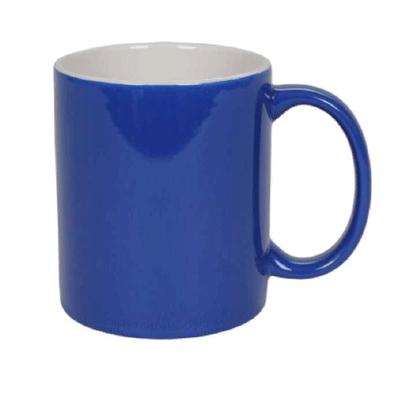 Classic R-Blue